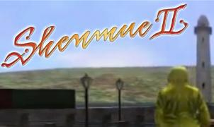 Shenmue 2 map